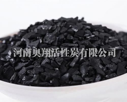 椰壳净化空气活性炭