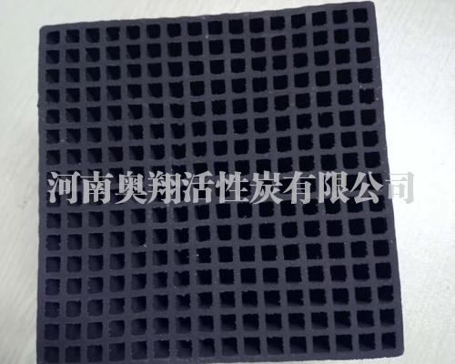 蜂窝活性炭作用