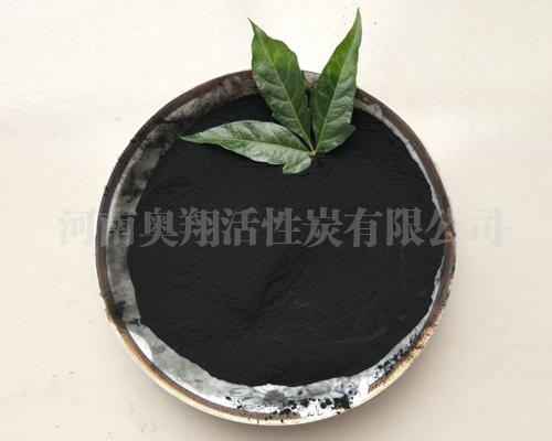 净水粉状活性炭