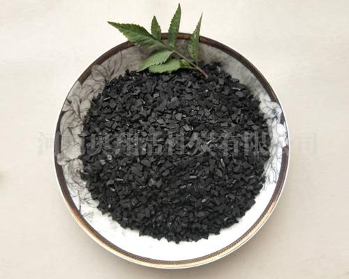 净水煤质颗粒活性炭