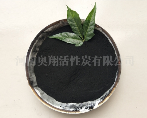污水处理用粉状活性炭