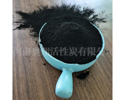 饮用水处理专用粉状活性炭