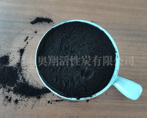 气体净化用粉状活性炭
