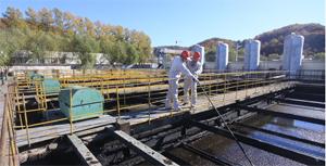 河北化工厂污水处理现场